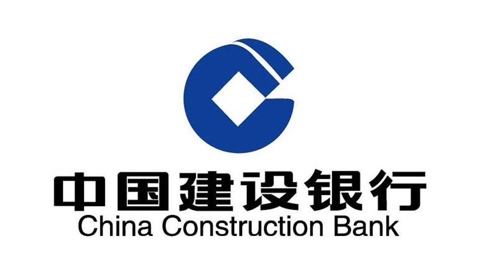 China-Construction-Bank