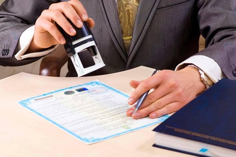 Como Registrar uma Marca no Cartório