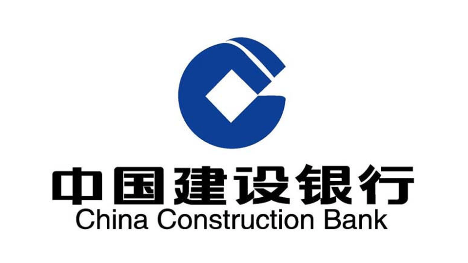 China-Construction-Bank